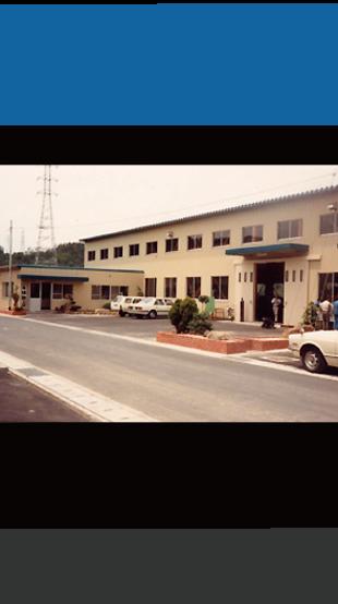 昭和54年 (有)林エンジニアリング設立 鳥取市古海に工場を新築
